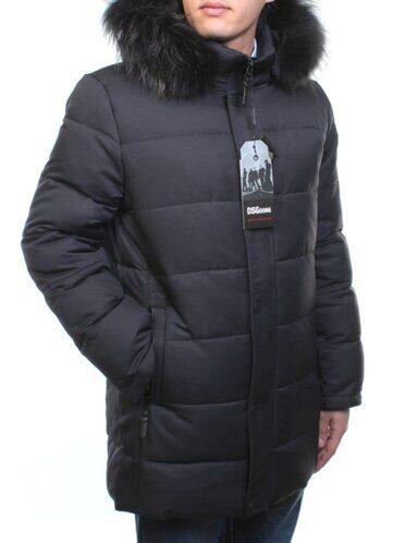 6578 Куртка мужская зимняя (холлофайбер, натуральный мех енота) размеры 46-48-50-52-54